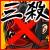 暁の幻影・ネフェル(a09342)