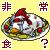 煩悩満載な鳥頭・オーダタ(a21187)
