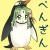 歩揺の桜・リラ(a27466)