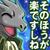 黄昏の守護竜・ラーズ