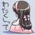 各務・天華(我が半身は煌めく竜・b00353)