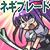 紫竜・久美菜(月光蝶・b20971)
