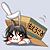 綺羅星・兎兎兎(はっぴぃ〜らびっと・b21684)