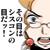 鉦屋・きとり(笑劇開演・b22758)