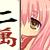 宮草・菜乃(狐色の瞳孔・b23055)