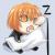 榊・葵(ヒカリを望みて・b60512)