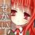 白姫・環(愛のちょお粛清系魔法少女王・b62968)