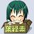 ナキノ・フィルルシ(緑髪は葉緑素・b64624)