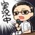 アナ・ウンスー(只今実況中・b64948)