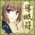 巌・智速(藍花の呪言霊妻・b77502)