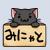 四御神・湊(アルカディアトラベラー・b83324)