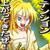 侍を目指す少女・アイラザード(c00126)