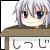銀色の風・フレイル(c00350)