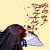 神聖爆乳皇国皇帝・セツナ(c06009)