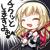空色の微笑み・シャルローネ(c13297)
